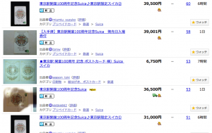 スクリーンショット 2014-12-22 16.36.33